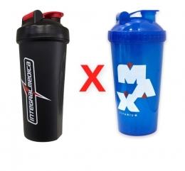Integral  X Max Titanium